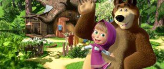 """Постер мультсериала """"Маша и медведь"""""""