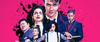 """Постер сериала """"Убийственный класс"""""""