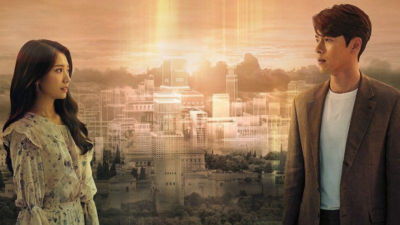 """Постер дорамы """"Альгамбра: Воспоминания о королевстве"""""""
