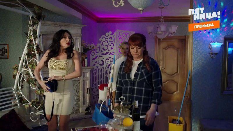 """Кадр из сериала """"Две девицы на мели"""""""