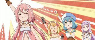 """Постер аниме """"Эндро!"""""""
