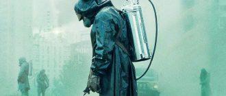 """Постер сериала """"Чернобыль"""""""