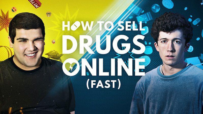 """Постер сериала """"Как продавать наркотики онлайн (быстро)"""""""