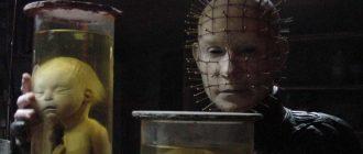 Кадры из фильма Восставший из ада 8