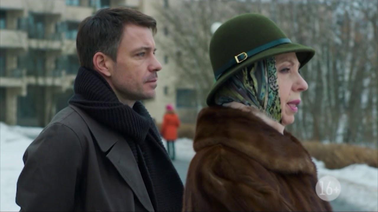 Кадры из сериала Исчезнувшая 2 сезон