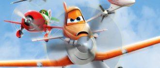 Кадры из фильма Самолеты 3