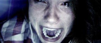 Кадры из фильма Убрать из друзей 2