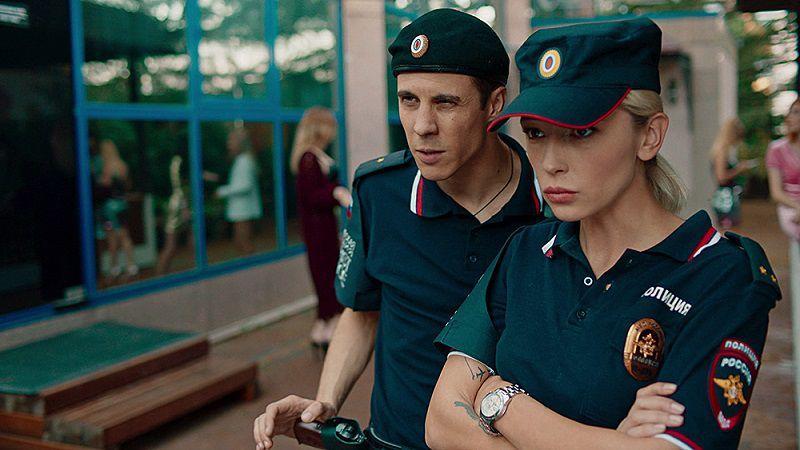 """Кадр из сериала """"Туристическая полиция"""""""