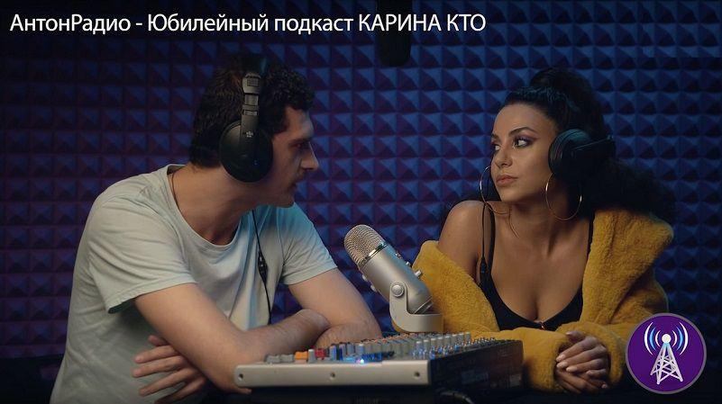 "Кадр из сериала ""#Fake_News"""