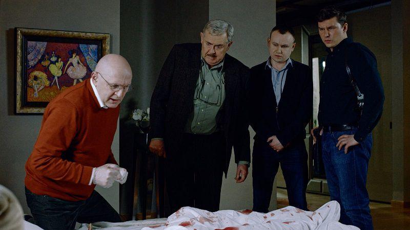 "Кадр из сериала ""Марлен"""