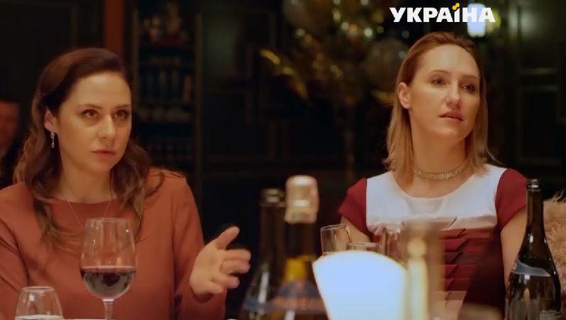 """Кадр из сериала """"Спасти маму"""""""
