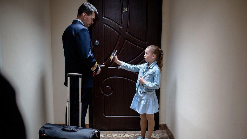 """Кадр из сериала """"Стюардесса"""""""