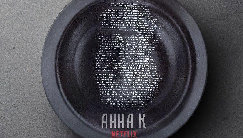 "Кадр со съемок сериала ""Анна К"""